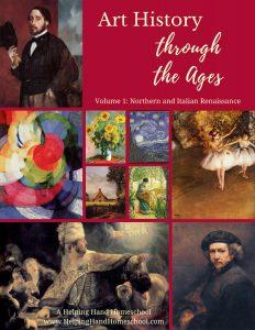 Exclusive Art History Curriculum!