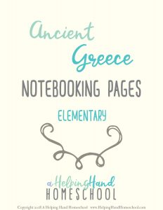 Ancient Greece Notebooking Pages – Limited Time Freebie!